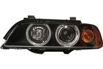 Reflektor HELLA 1EL008052-511