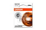 Żarówka światła do jazdy dziennej OSRAM  7505-02B
