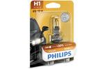 Żarówka reflektora doświetlającego zakręt PHILIPS  12258PRB1