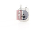 Chłodnica oleju silnikowego AKS DASIS 046004N AKS DASIS 046004N