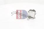 Chłodnica oleju silnikowego AKS DASIS 046021N AKS DASIS 046021N