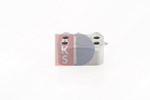 Chłodnica oleju silnikowego AKS DASIS 046025N AKS DASIS 046025N