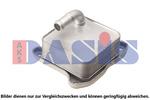 Chłodnica oleju silnikowego AKS DASIS 046026N AKS DASIS 046026N