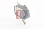 Chłodnica oleju silnikowego AKS DASIS 046027N AKS DASIS 046027N