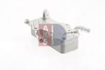 Chłodnica oleju silnikowego AKS DASIS 046044N AKS DASIS 046044N