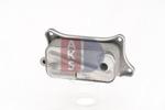 Chłodnica oleju silnikowego AKS DASIS 046045N AKS DASIS 046045N