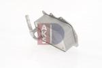 Chłodnica oleju silnikowego AKS DASIS 046046N AKS DASIS 046046N
