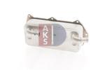 Chłodnica oleju silnikowego AKS DASIS 046047N AKS DASIS 046047N