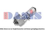 Chłodnica oleju silnikowego AKS DASIS 046053N AKS DASIS 046053N