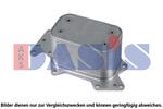 Chłodnica oleju silnikowego AKS DASIS 046054N AKS DASIS 046054N
