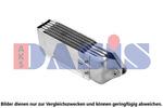 Chłodnica oleju silnikowego AKS DASIS 046100N AKS DASIS 046100N