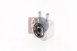 Chłodnica oleju silnikowego AKS DASIS 046120N AKS DASIS 046120N