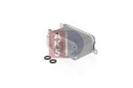 Chłodnica oleju silnikowego AKS DASIS 056003N AKS DASIS 056003N