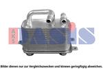Chłodnica oleju silnikowego AKS DASIS 056036N AKS DASIS 056036N