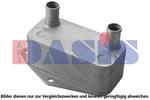 Chłodnica oleju silnikowego AKS DASIS 056051N AKS DASIS 056051N