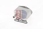 Chłodnica oleju silnikowego AKS DASIS 056054N AKS DASIS 056054N