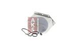 Chłodnica oleju silnikowego AKS DASIS 056059N AKS DASIS 056059N