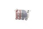Chłodnica oleju silnikowego AKS DASIS 056062N AKS DASIS 056062N