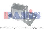 Chłodnica oleju silnikowego AKS DASIS 056064N AKS DASIS 056064N