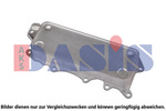 Chłodnica oleju silnikowego AKS DASIS 126015N AKS DASIS 126015N