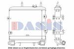 Chłodnica oleju silnikowego AKS DASIS 126290N AKS DASIS 126290N