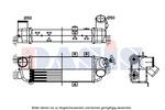 Chłodnica powietrza doładowującego - intercooler AKS DASIS 517012N AKS DASIS 517012N