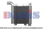 Chłodnica powietrza doładowującego - intercooler AKS DASIS 567015N AKS DASIS 567015N