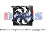 Wentylator chłodnicy silnika AKS DASIS 568082N AKS DASIS 568082N