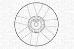 Wentylator chłodnicy silnika MAGNETI MARELLI  069422259010