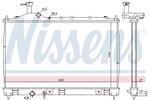 Chłodnica wody NISSENS  606181