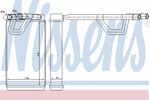 Nagrzewnica ogrzewania kabiny NISSENS 72208