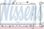 Chłodnica wody NISSENS 64769A