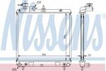 Chłodnica wody NISSENS 67500A