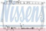 Chłodnica wody NISSENS 67027 NISSENS 67027