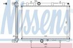 Chłodnica wody<br>NISSENS<br>63606A