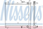 Chłodnica wody NISSENS 641756
