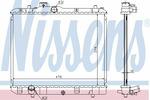 Chłodnica wody NISSENS 630707