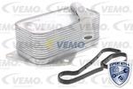 Wymiennik ciepłą VEMO V20-60-0045 VEMO V20-60-0045
