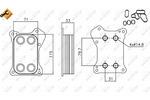 Chłodnica oleju silnikowego NRF 31167 NRF 31167