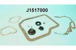 Pompa wody NIPPARTS J1517000 NIPPARTS J1517000
