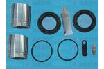 Zestaw naprawczy zacisku hamulca AUTOFREN SEINSA D42020C AUTOFREN SEINSA D42020C