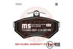 Klocki hamulcowe - komplet MASTER-SPORT 13-0460-2821-2N-SET-MS