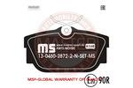 Klocki hamulcowe - komplet MASTER-SPORT 13-0460-2872-2N-SET-MS