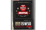 Olej silnikowy MOTUL Classic Oil 2100 15W50 2 litry
