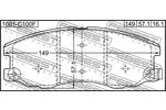 Klocki hamulcowe - komplet FEBEST  1001-C100F (Oś przednia)-Foto 2