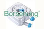 Chłodnica oleju silnikowego BORSEHUNG B14506 BORSEHUNG B14506